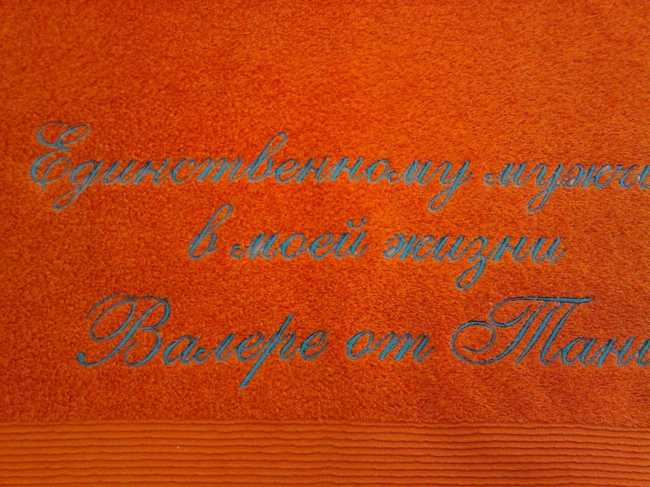 Красивые надписи на вышивках