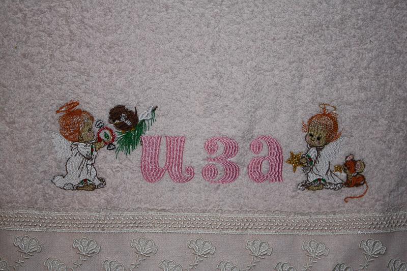 Вышивка имени на ткани екатеринбург